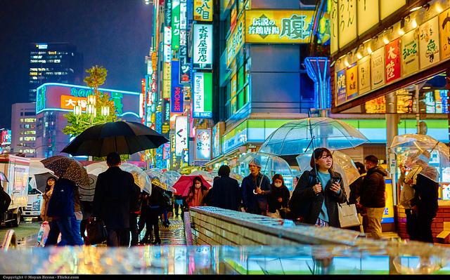 toquio japao 50 cidades para ver antes de morrer curiosidades