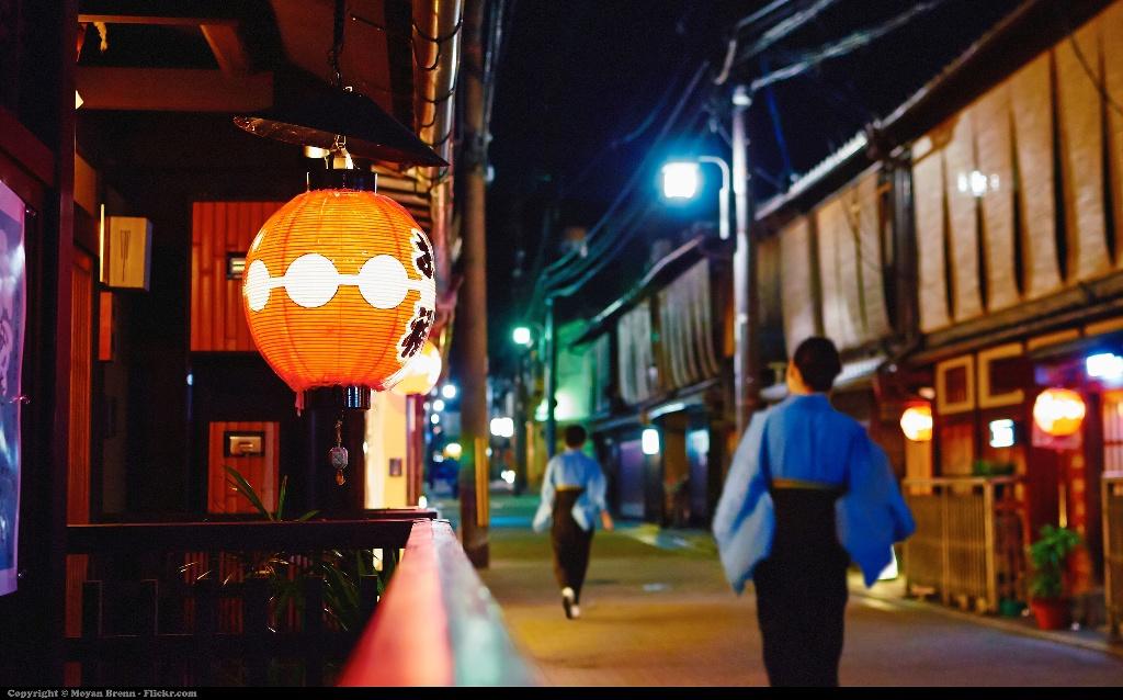 kyoto quioto japao 50 cidades para ver antes de morrer curiosidades